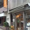 グルテンフリーのスイーツ店「小米花」はオール米粉のケーキ