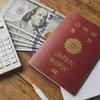 11月分家賃の支払いと生活費CASH入手(海外送金)