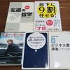 本5冊無料でプレゼント!(3165冊目)