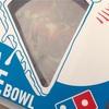 ドミノ・ピザの「PIZZA RICE BOWL(ピザライスボール)」を食べました