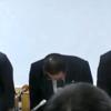 茅ヶ崎市教委 小学校の修学旅行費紛失で、また隠蔽