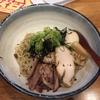 麺場voyage@京急蒲田の和えそば