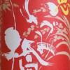 スーパーマーケットの酒売り場・・・いづみ橋恵 赤ラベル 純米原酒