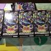 遊戯王 ウィングレイダーズ5箱買いました。