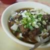 【台北旅行】牛肉麺を食べるなら絶対に富宏牛肉麺に行かなければ損します!