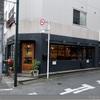 阿佐ヶ谷「Penguin Cafe(ペンギンカフェ)」