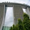シンガポール一日観光日記。シンガポールを1日で効率良く巡るには?私の実際の旅程を公開!【シンガポールSFC修行記(5)】