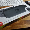 Nintendo Switch キャリングケース(液晶保護シート付き) のレビュー
