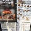 名古屋で美味しいハンバーガー屋さんを発見 THE CORNER Hamburger&Saloon