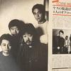 小田和正さんたちの声に癒された!「RHYTHMTERMINAL ~Arch of THE MUSIC~」に行って来ました。