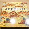 「アクロティリ(AKROTIRI)日本語版」〈ボードゲーム〉:ちょっくら神殿掘って、歴史に名を刻んでくるわ。地図を片手に失われた神殿を探し求める2人用ボードゲームの隠れた名作が日本語版で再販。