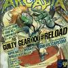 アルカディア 36 : アルカディア Vol.36 ( 2003 年 5 月号 )