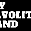 【バンドマニアおすすめ】最高にかっこいいロックバンドを紹介するよ!