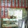 パーラー「華」の「タコライス(中)」 300円