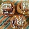 パン作り日記*カフェオレシナモンパン・ウインナーパン