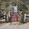 天龍村の歩行者専用吊り橋『清水橋』を渡ってみた!静かで人いなくて良かった!