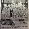 浜松市立瑞穂小学校金管バンド部ライブリーズ 第10回卒業演奏会 お知らせ