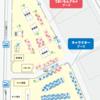 ご当地キャラ祭りIN須崎 9月9日、10日