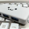 USBメモリが3.0でもハブが2.0なら当然ながら速度は出ない。