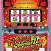パイオニア「スペシャルハナハナⅡ-30」の筺体&情報