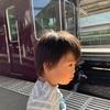 大阪湾一周電車の旅