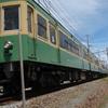 江ノ島レポート 6