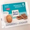 Ritter SPORT(リッタースポーツ)③
