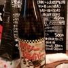 日本酒のお話。