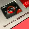 【Ryzen 7】Ideapad S540 14API のお話