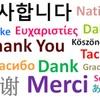 言語学における「言語」と「方言」の違いについて