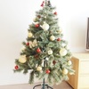 今年もスタジオクリップのクリスマスツリーを飾る -2017-【組立方法の詳細あり】