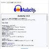 Audacityのバージョンアップ