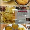 食べログのベストランチ受賞は納得!@ニルワナム(国際展示場)