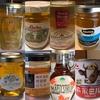 蜂蜜「療法」なう。←「療法」強調