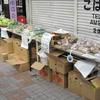 【粉浜街道 壱八弐 2017春祭】どうでしたか?有機野菜