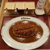 上等カレー 横浜ポルタ店