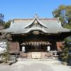 阿豆佐味天神社(立川市/砂川町)への参拝と御朱印