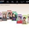 新卒採用サイト「Hatena::Recruit2010」の人物紹介コーナーをアップしました