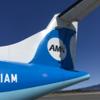 天草エアライン イルカを見ながらゆったり飛行 超便利な航空会社