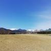 松川村リンリン公園