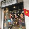 【ホーチミン】キュートなベトナム雑貨を求めてぶらぶら歩き