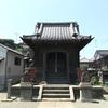 航海安全と病平癒を願った 勇猛豪傑の為朝神社(横須賀市)