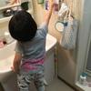 歯磨きチューブ事件