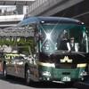 瑞風バス 小倉駅 2019年6月23日