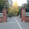 フェルメール展と上野散歩・・1