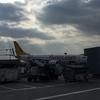 アリタリア航空が経営破たんしたのを受けての所感 続編