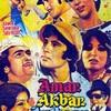 Amar Akbar Anthony アマル・アクバル・アントニー