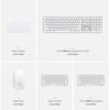 Apple、「Appleシリコン搭載Mac用Touch ID搭載Magic Keyboard」など単体で販売開始