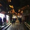 中国雲南省④:麗江古城の夜