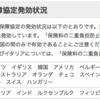 (海外在住日本人の悩み)日本の「住民票」、「国民健康保険」、「国民年金」はどうするべきか